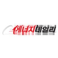 """""""한국 RE100을 활성화하기 위해서는 전기 판매자와 구매자가 직접 PPA를 만들 수 있어야합니다."""""""