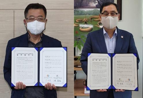 강희중 승강기안전공단 교육홍보이사(왼쪽)와 김종순 산삼엑스포조직위 사무처장이 업무협약을 체결하고 있다.